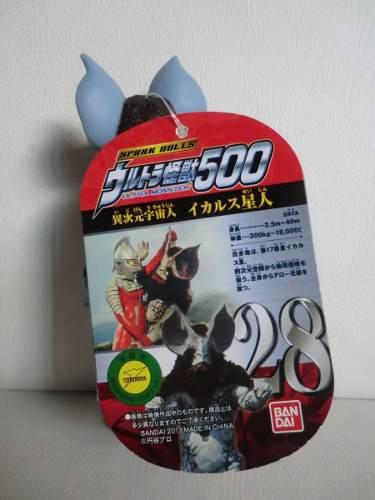 Ultraman - Ultra Monstro 500 Series N.28 - Alien Icarus - Bandai