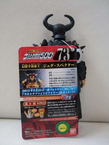 Ultraman - Ultra Monstro 500 Series N.73 - Juda Specter - Bandai