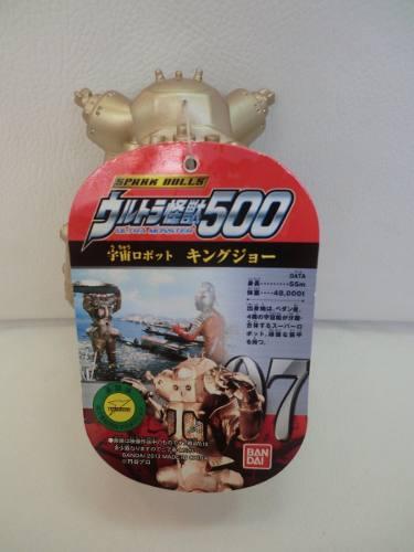 Ultraman - Ultra Monstro 500 Series N.07 - King Joe - Bandai