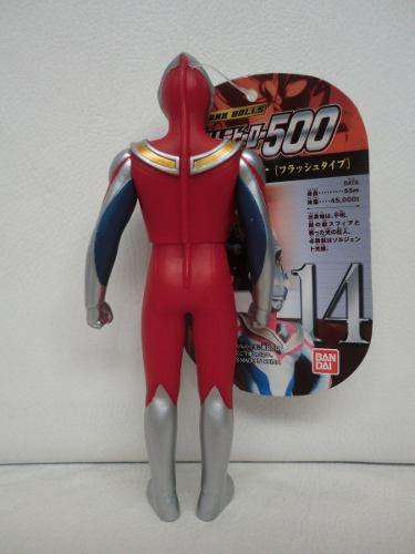 Ultraman - Dyna - Ultra Hero 500 Series N.14 - Bandai
