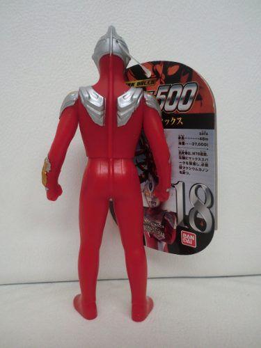 Ultraman - Max - Ultra Hero 500 Series N.18 - Bandai