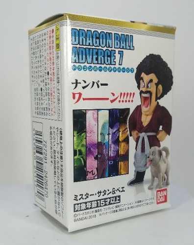 Dragon Ball - Adverge 7 - Satan E Bee - Bandai