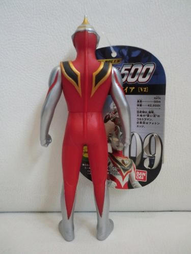 Ultraman - Gaia - Ultra Hero 500 Series N.09 - Bandai