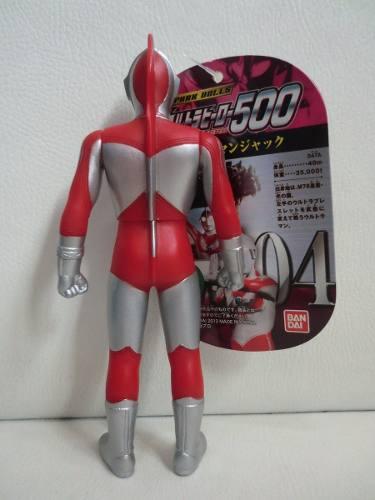 Ultraman -Jack - Ultra Hero 500 Series N.04 - Bandai