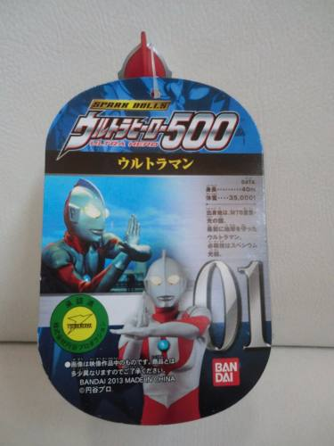 Ultraman - Hayata - Ultra Hero 500 Series N.01 - Bandai