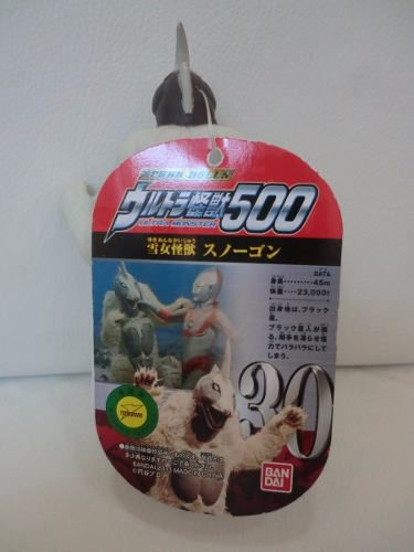 Ultraman - Ultra Monstro 500 Series N.30 - Snowgon - Bandai