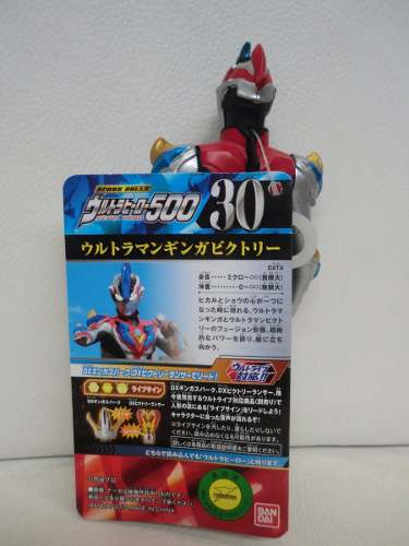 Ultraman - Ginga Victory - Ultra Hero 500 Series N.30 - Bandai