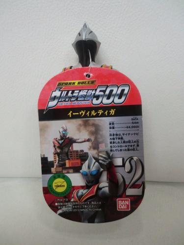 Ultraman - Ultra 500 Series N.52 - Evil Tiga - Bandai