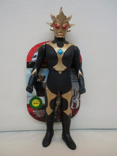 Ultraman - Ultra Monstro 500 Series N.33 - Alien Bulky - Bandai