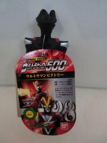 Ultraman - Victory - Ultra Hero 500 Series N.28 - Bandai