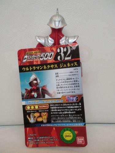 Ultraman - Nexux Junis - Ultra Hero 500 Series N.32 - Bandai