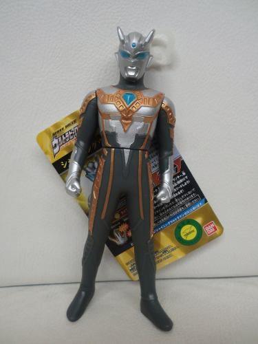 Ultraman - Zero - Ultra Hero 500 Series N.31 - Bandai