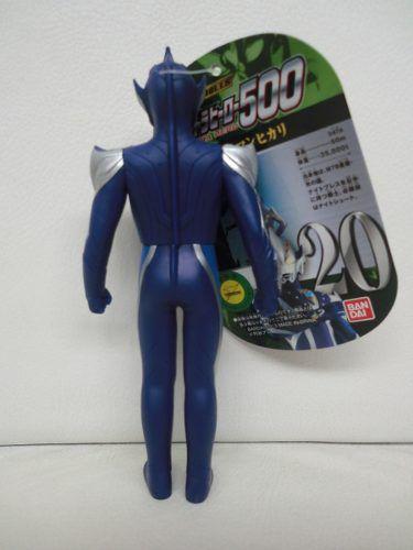 Ultraman - Hikari - Ultra Hero 500 Series N.20 - Bandai