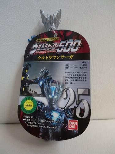 Ultraman - Saga - Ultra Hero 500 Series N.25 - Bandai