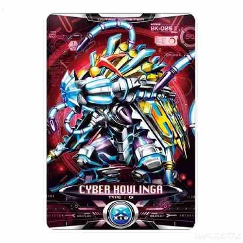 Ultraman - Ultra Monster N.05 - Houlinga + Cartao Cyber - Bandai