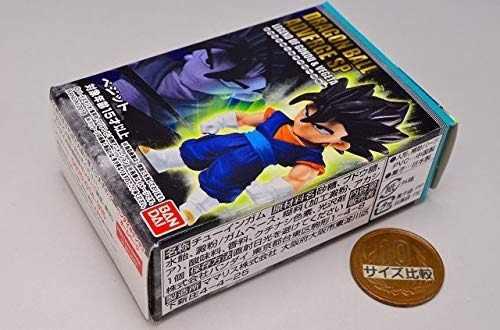 Dragon Ball Adverge SP - Vegetto - Bandai