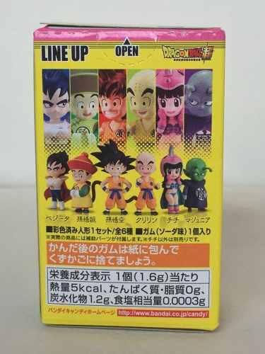 Dragon Ball - Adverge Ex Children Vol.1 - Chi-chi- Bandai