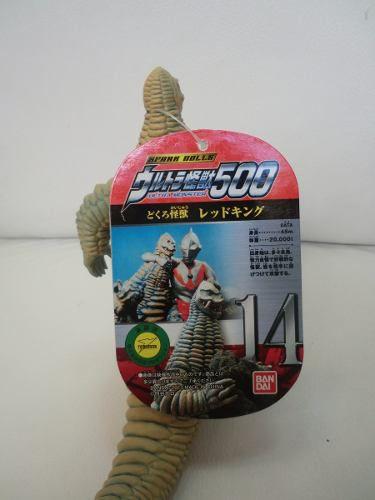 Ultraman - Ultra Monstro 500 Series N.14 - Red King - Bandai