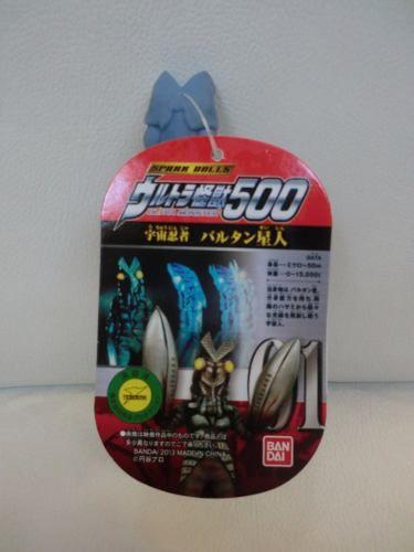 Ultraman - Ultra Monstro 500 Series N.01 - Alien Baltan - Bandai
