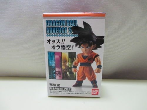 Dragon Ball - Adverge 5 - Son Goku - Bandai