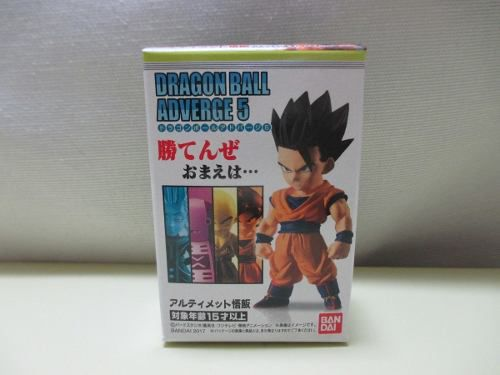 Dragon Ball - Adverge 5 / SP2 Son Gohan - Bandai