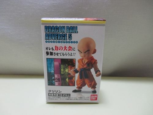 Dragon Ball - Adverge 5 - Kuririn - Bandai
