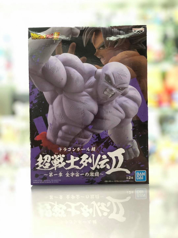 Boneco Dragon Ball - Jiren - Battle Retsuden- Banpresto
