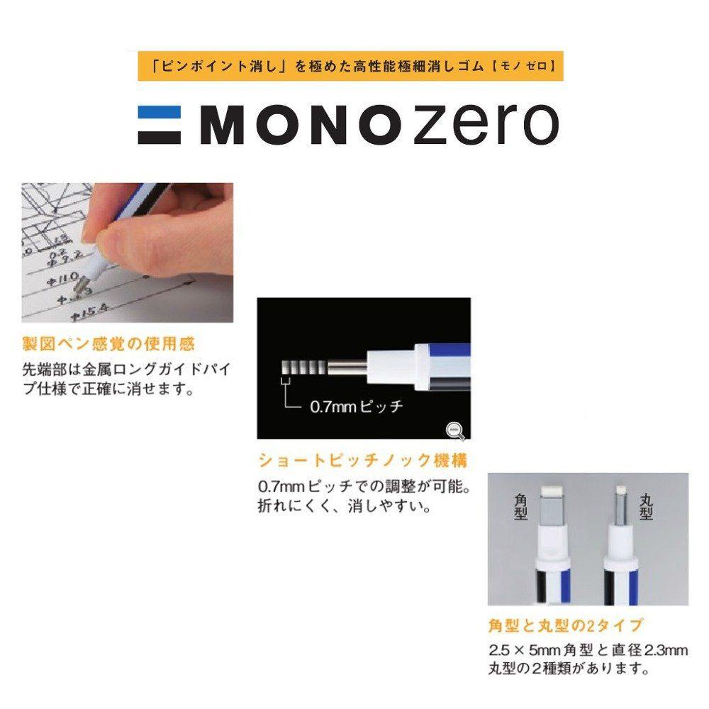 Caneta Borracha Mono Zero retangular 2,5mm + 1 Refil C/2 Tombow