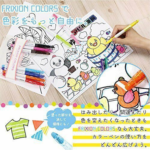 Caneta Pilot Apagável Frixion Colors - kit C/ 12 Cores-  Japan