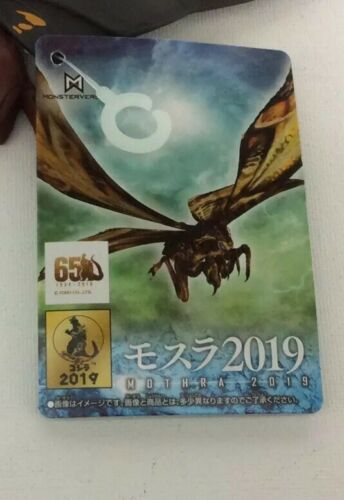 Godzilla - Movie Monster Series - Mothra 2019 - Bandai