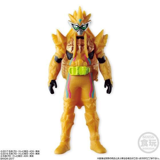Kamen Rider Ex-Aid - FIgura Muteki Gamer - 12 Cm - Original Bandai