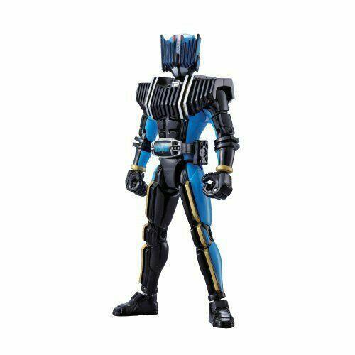 Kamen Rider Diend - FFR 06 - Bandai