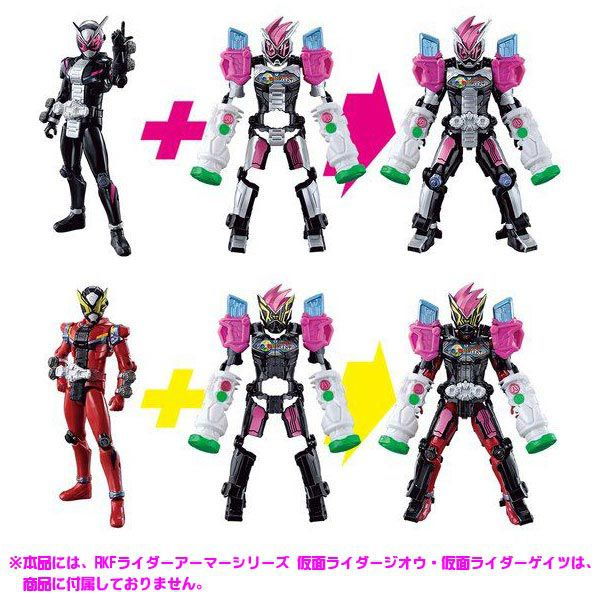 Kamen Rider Kicks Figure - Ex - Aidarmor - Bandai Original