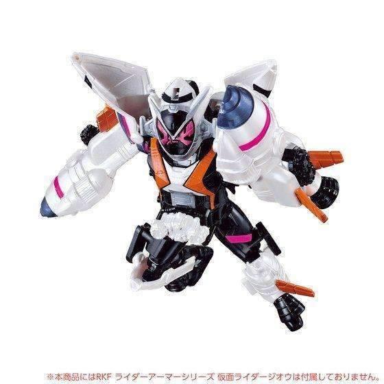 Kamen Rider Kicks Figure - Fourze armor - Bandai Original