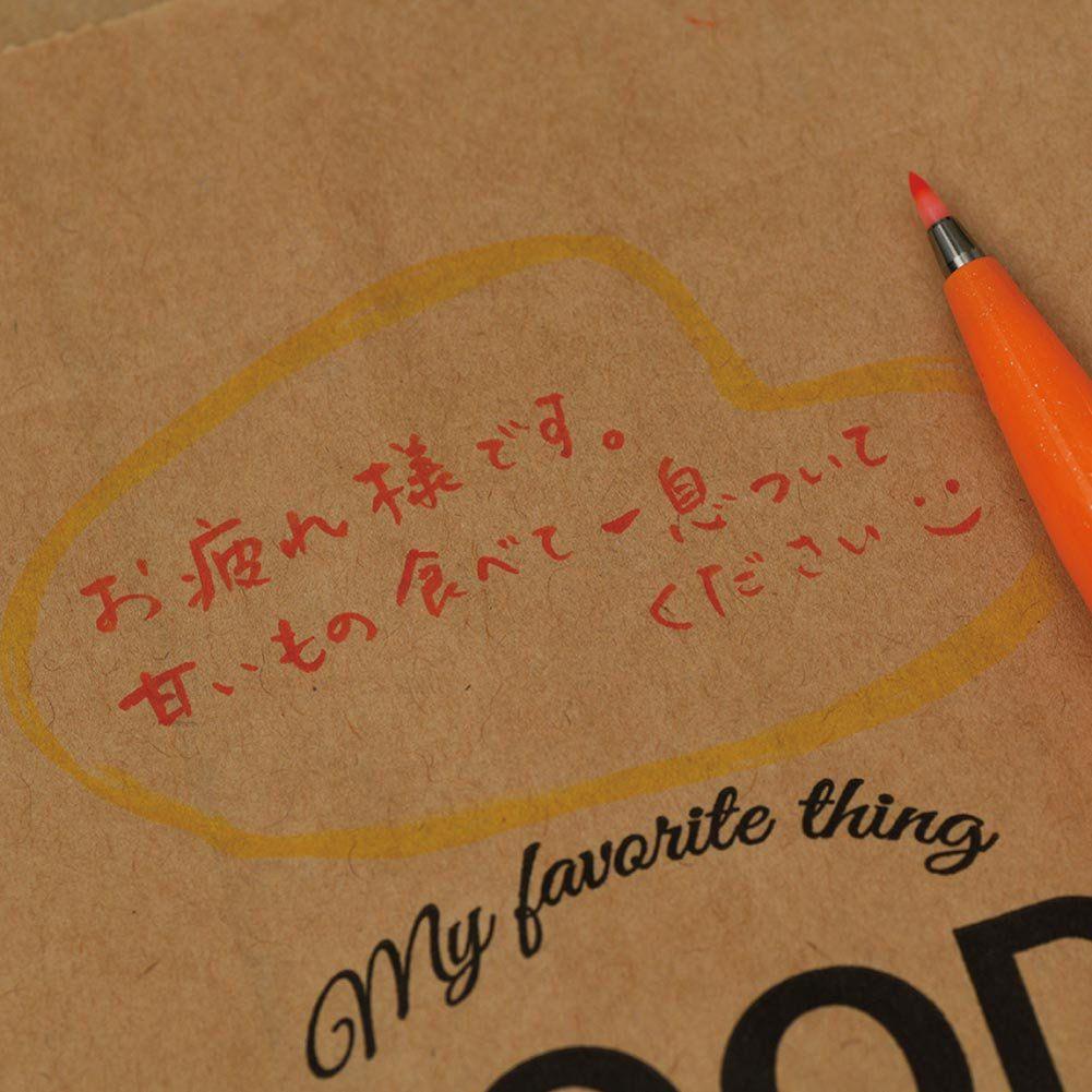 Kit 12 Canetas Pincel Pentel Fude Touch Colorida - Japan