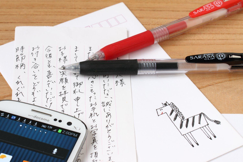Kit 5 caneta vermelho Zebra Sarasa Clip 0,5mm Original