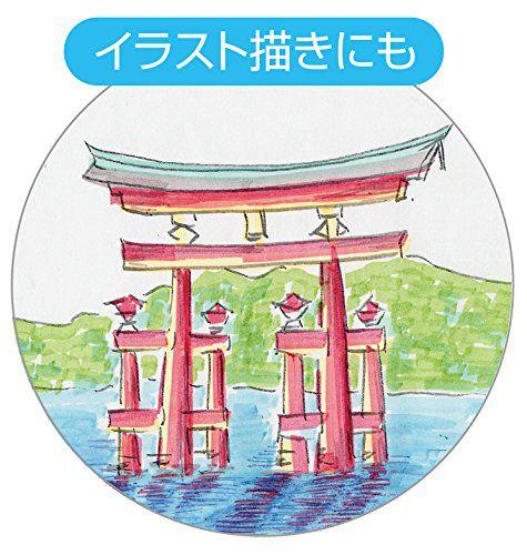 Kit 5 Canetas Marca Texto Zebra Mildliner - Japan