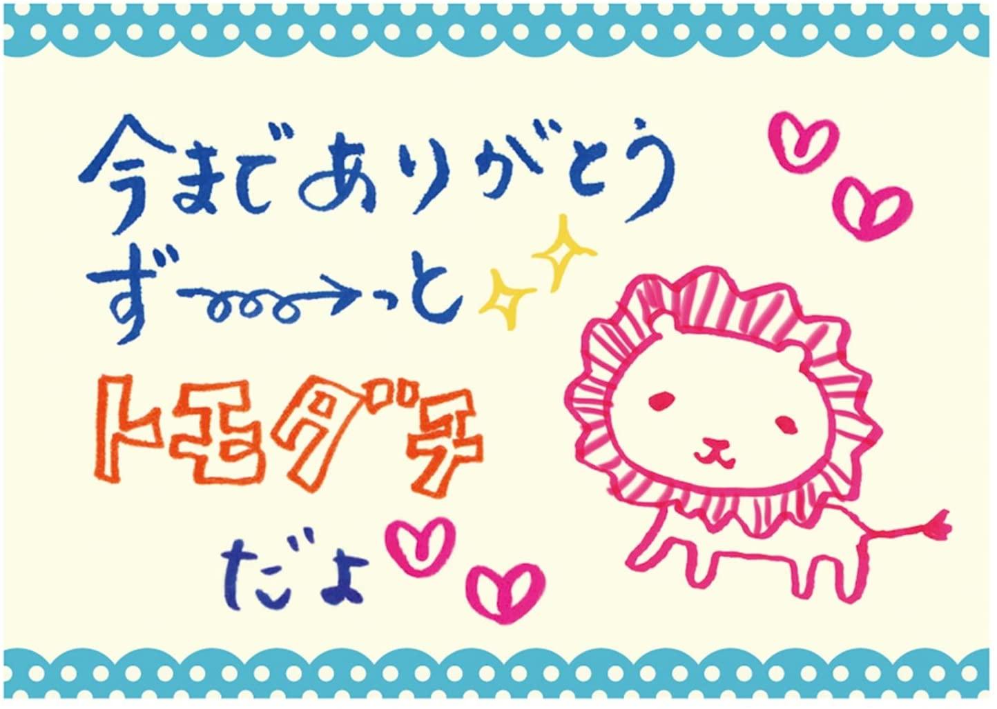 Kit 5 Canetas Pincel Pentel Fude Touch Colorida Japan