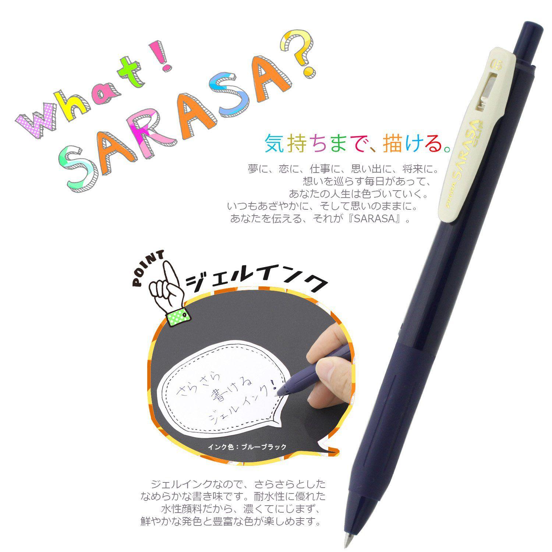Kit 5 Canetas Zebra Sarasa Vintage I 0.5mm - japan