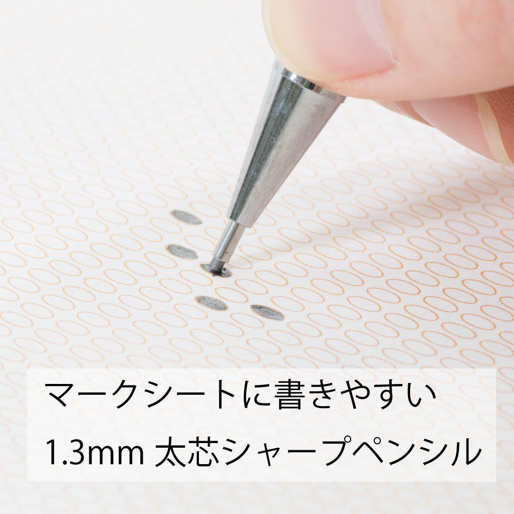 Lapiseira Pentel Mark Sheet Am13-b - 1,3mm