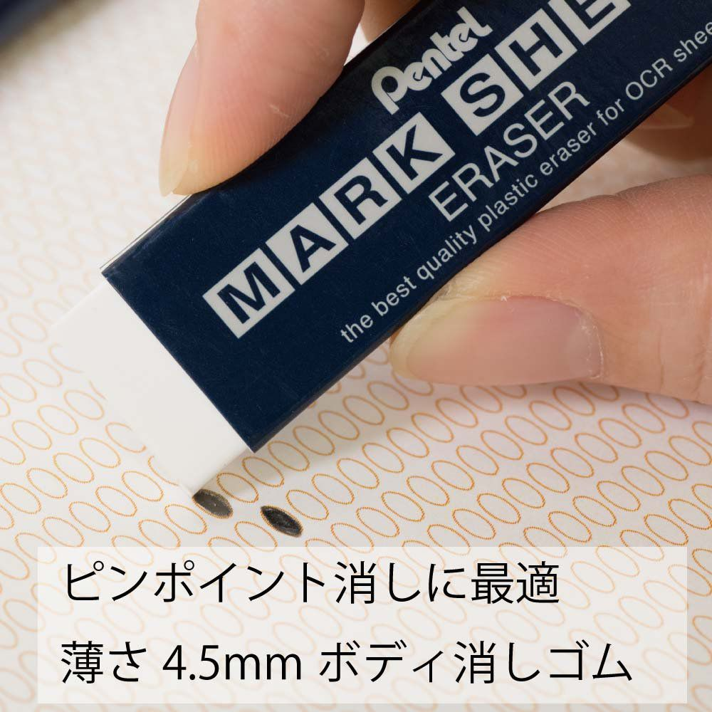 Lapiseira Pentel Mark Sheet am13-b kit tubo grafite e borracha 1,3mm