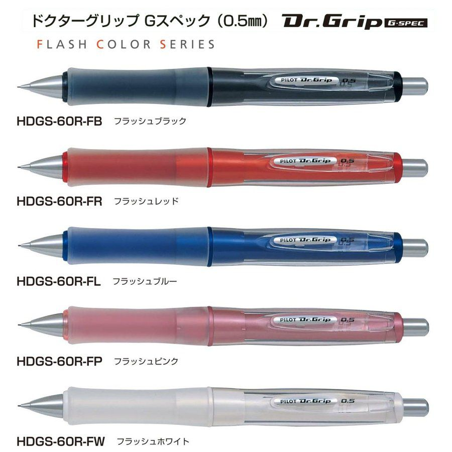 Lapiseira - Pilot Dr Grip G-Spec - 0,5mm - Made In Japan