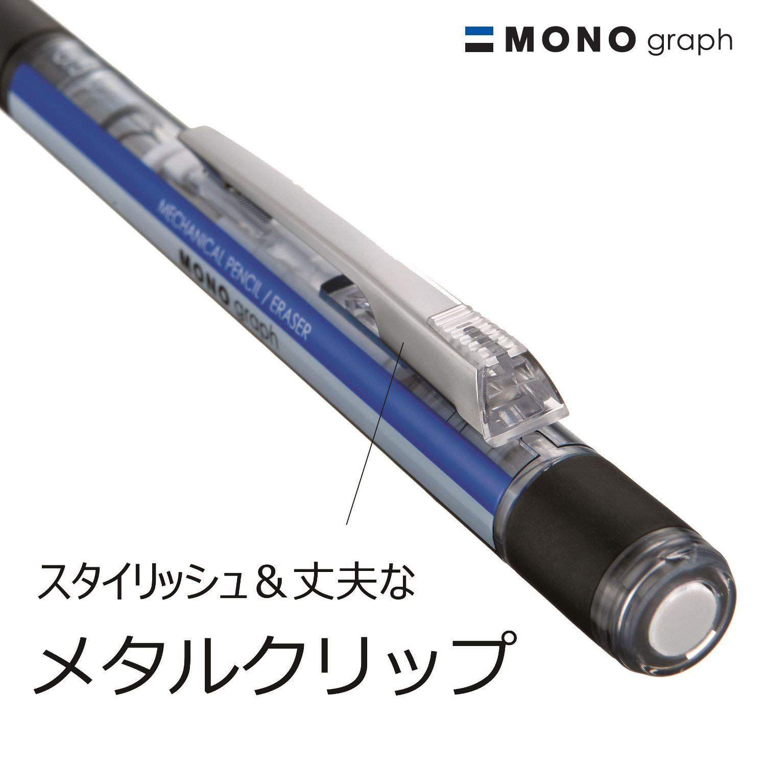 Lapiseira Tombow Mono Graph 0,5mm Rosa - Made In Japan