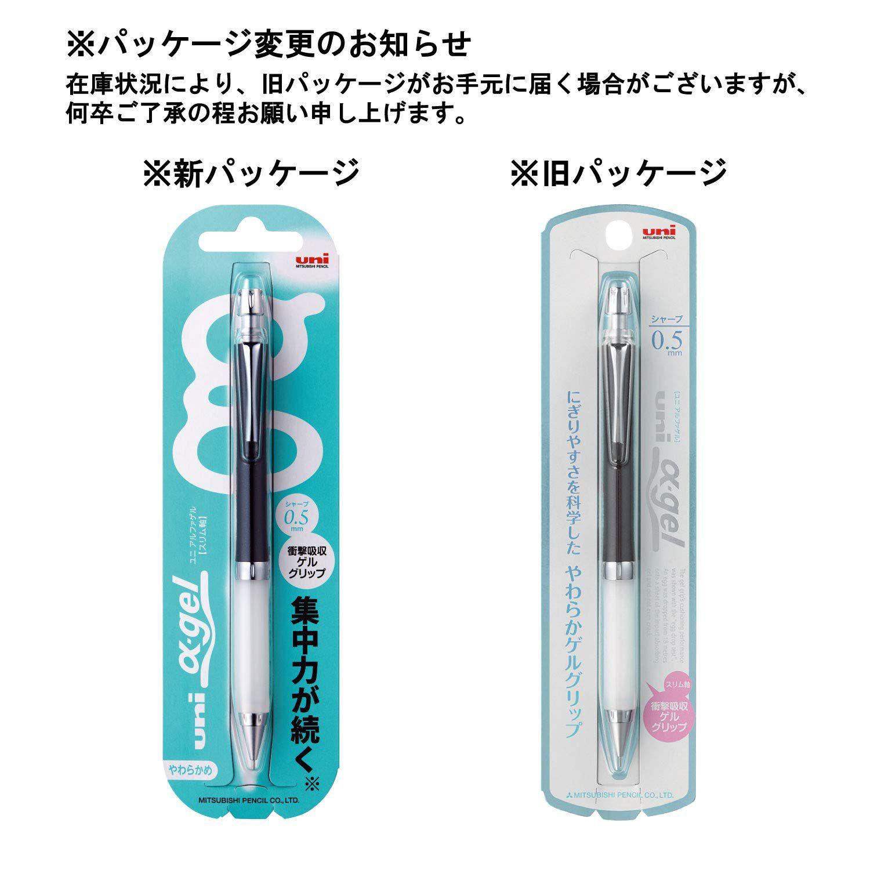 Lapiseira Uni Alpha Gel 0.5 Cor Branco preto - Japan