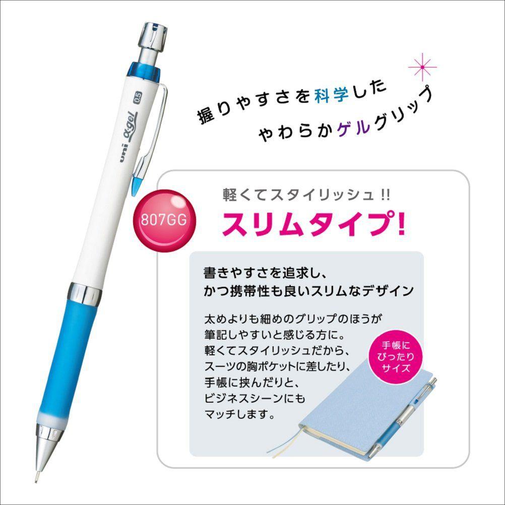 Lapiseira Uni Alpha Gel Slim 0.5 cor Branco Azul - Japan