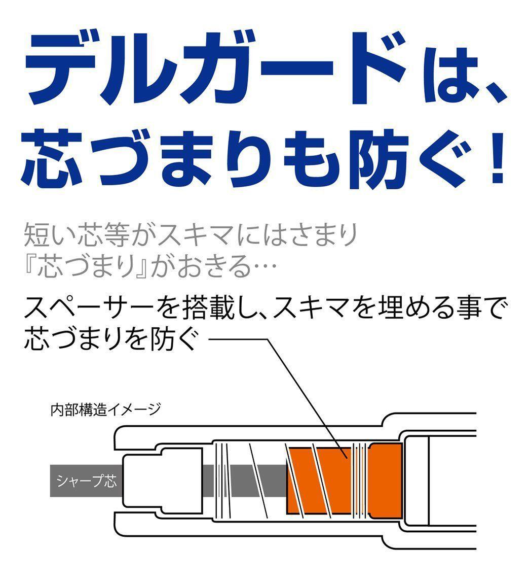 Lapiseira Zebra Delguard 0.7mm Cor Azul - Japan