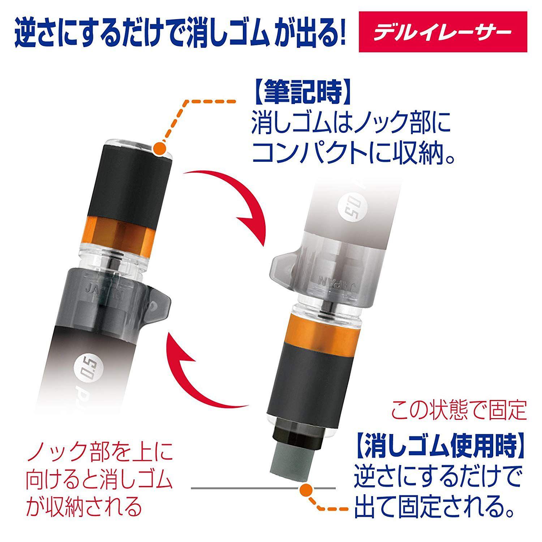 Lapiseira Zebra Delguard Type ER 0,5mm  cor Cinza - Japan