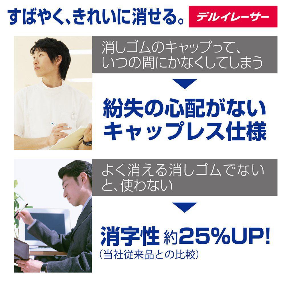 Lapiseira Zebra Delguard Type ER 0,5mm  cor Preto - Japan