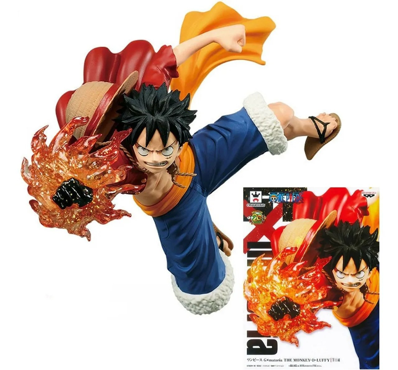 Boneco One Piece - Monkey D. Luffy - Gxmateria - Banpresto