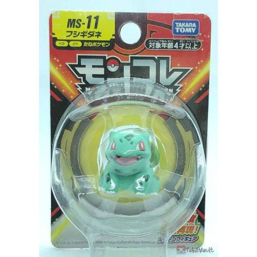 Pokemon - Bulbasaur MS-11 - Monster Collection - Takara Tomy